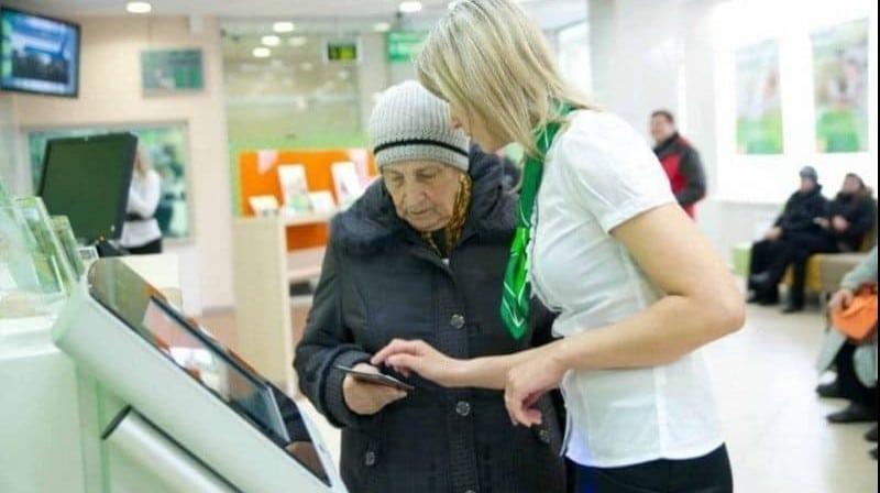 Налоговый вычет за покупку квартиры неработающему пенсионеру