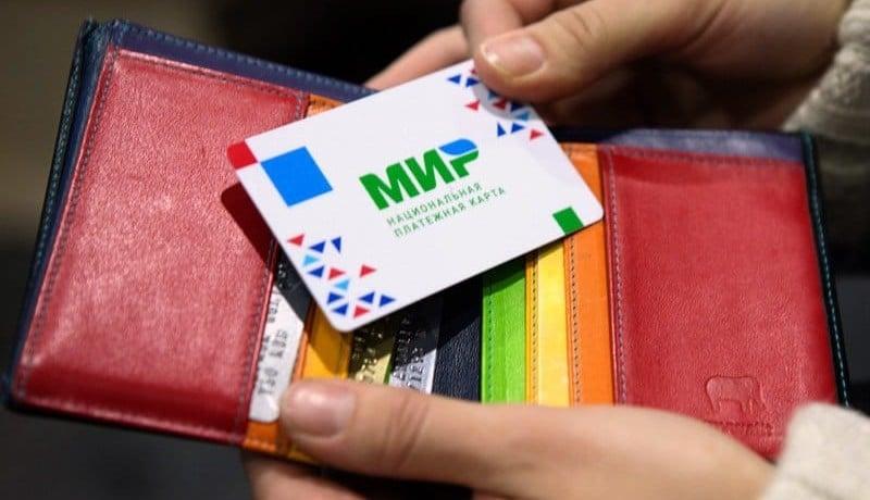 kak poluchit kartu Mir v Sberbanke2 e1492289880613 - Заполнить онлайн заявку на кредит в сбербанке
