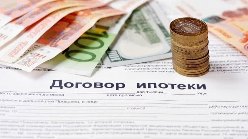 что выгоднее при досрочном погашении ипотеки уменьшать срок или сумму