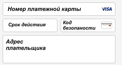 регистрация в Paypal России