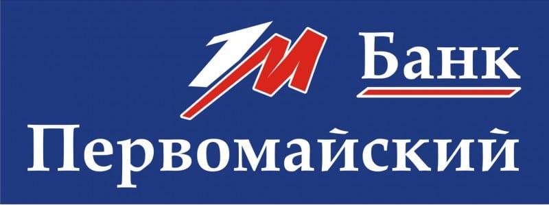 Почта Банк в Крыму