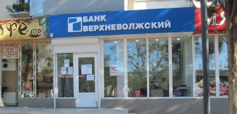какие банки в Крыму
