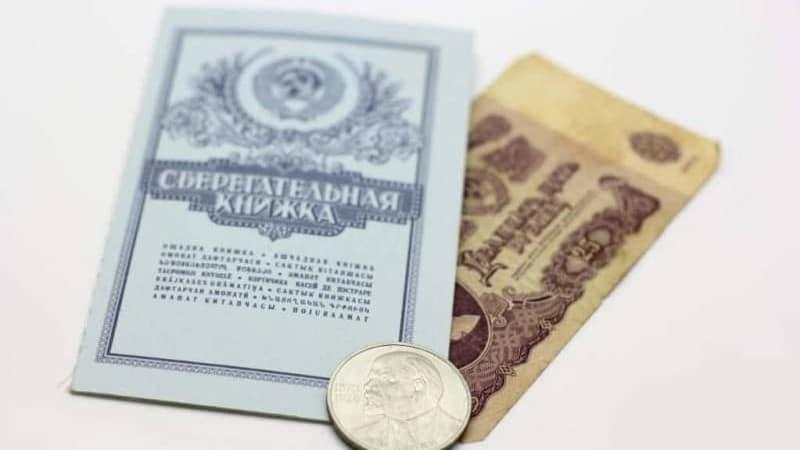 денежные компенсации по вкладам Сбербанка