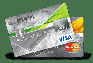 Как рассчитываться кредитной картой