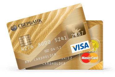 узнать льготный период по кредитной карте Сбербанка