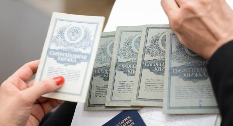 открытие счета в Сбербанке для физических лиц