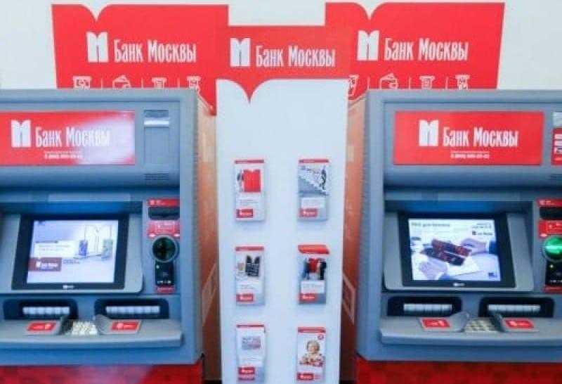 перевод с карты Банка Москвы на карту Сбербанка