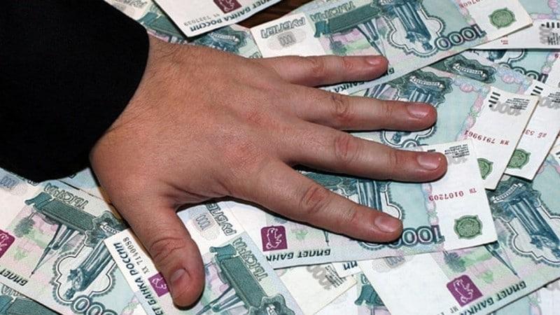 поддельная справка 2-НДФЛ в банк ответственность