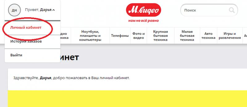 Атб онлайн заявка на ипотеку