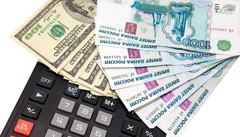 рефинансирование потребительских кредитов ВТБ 24