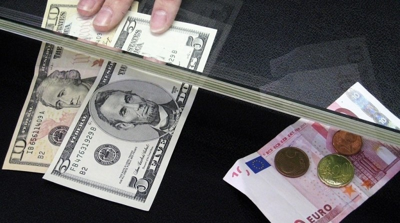 стоит ли сейчас покупать евро