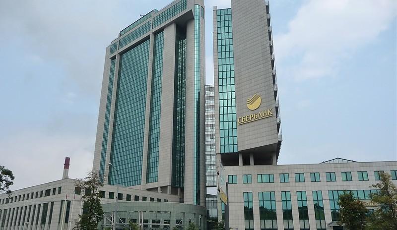 Адрес центрального офиса банка DeltaCredit в Москве