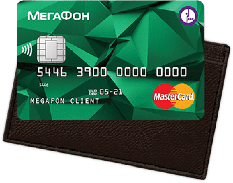 виртуальная карта Мегафон Visa