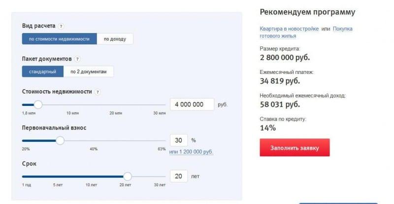 Земельный налог льготы пенсионерам липецкая область