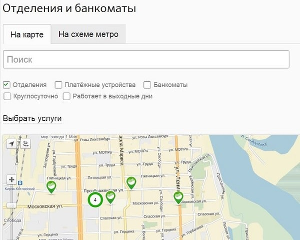 поменять номер телефона к которому привязана карта Cбербанка