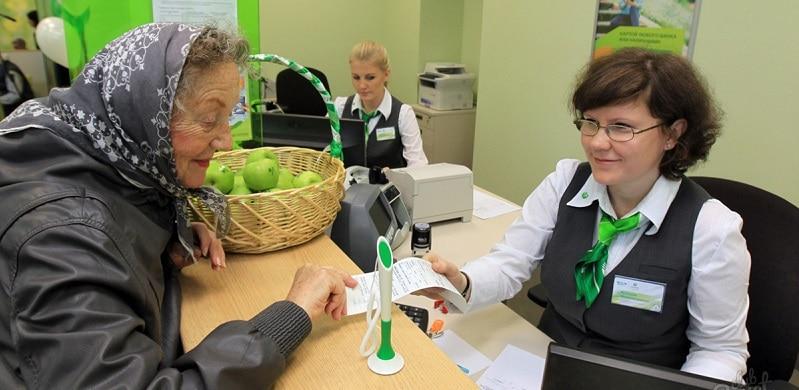 Какие документы нужны для пенсии на ребенка