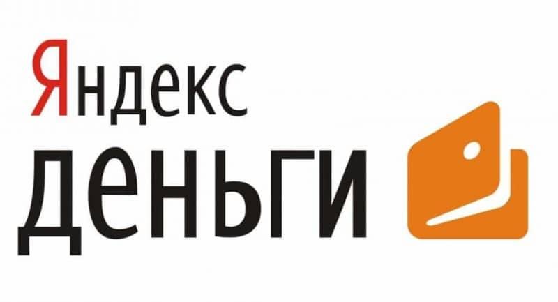 мобильная связь Яндекс Деньги