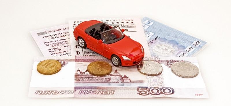 какой налог с продажи автомобиля
