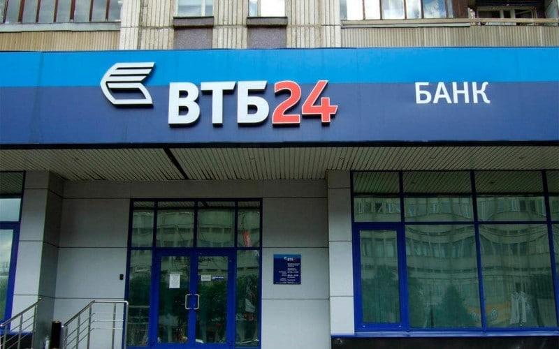 отзывы клиентов по кредитам ВТБ 24