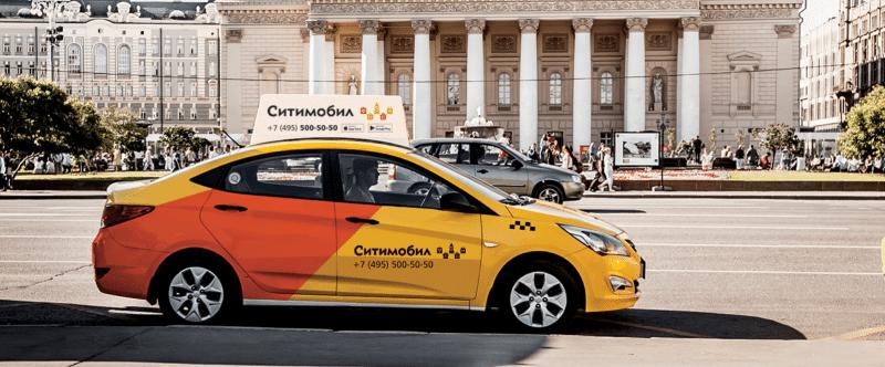 заработок в такси в Москве