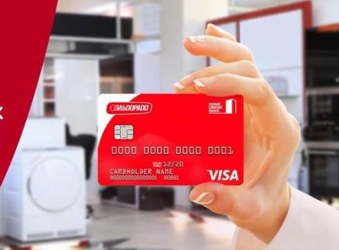 условия пользования кредитной карты Хоум Кредит