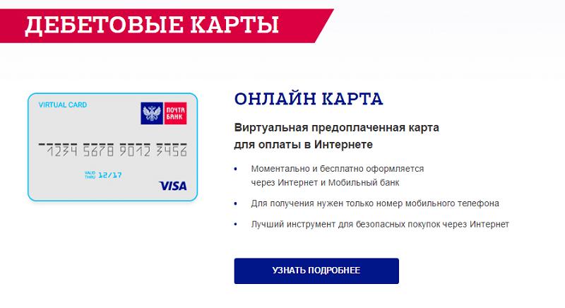 Виртуальный номер мобильного россия