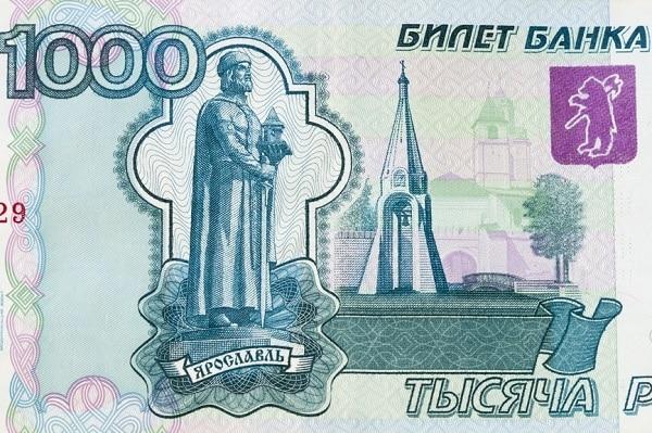 что изображено на 1000 рублевой купюре