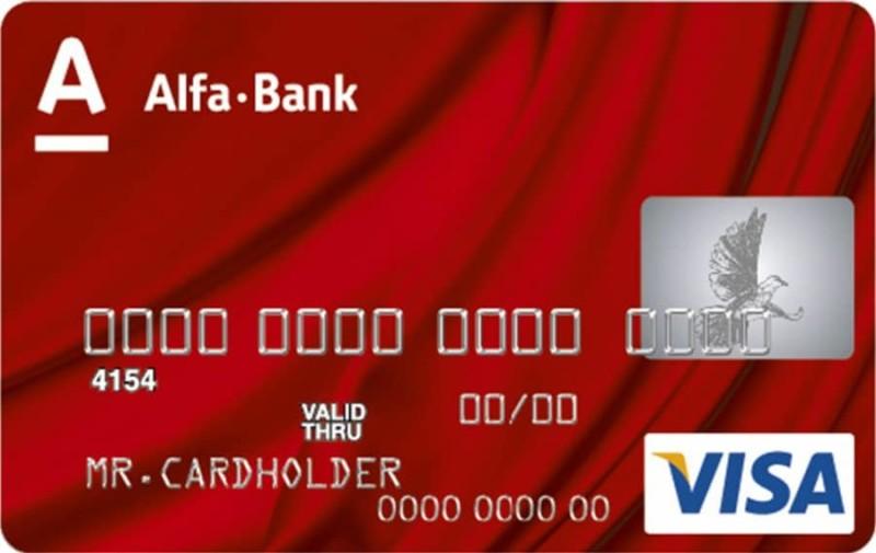 дебетовые карты Альфа-Банка