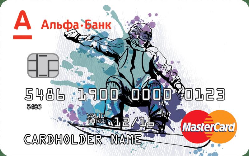 статус карт Альфа-Банка