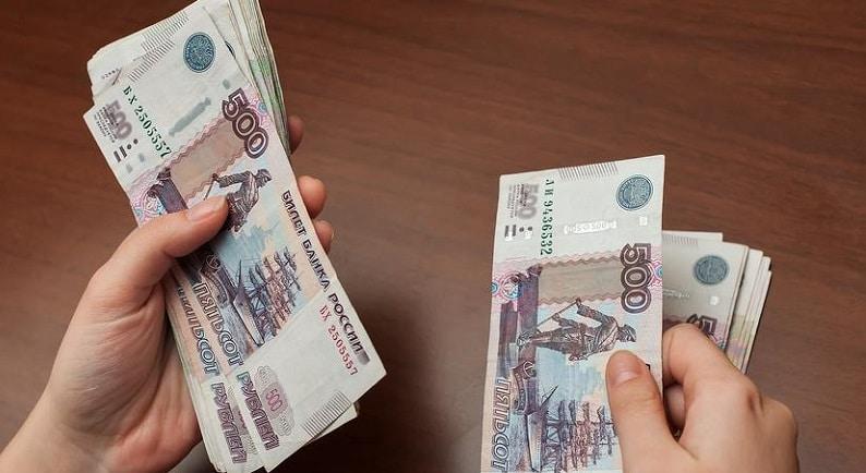 Как рассчитать среднюю зарплату по предприятию