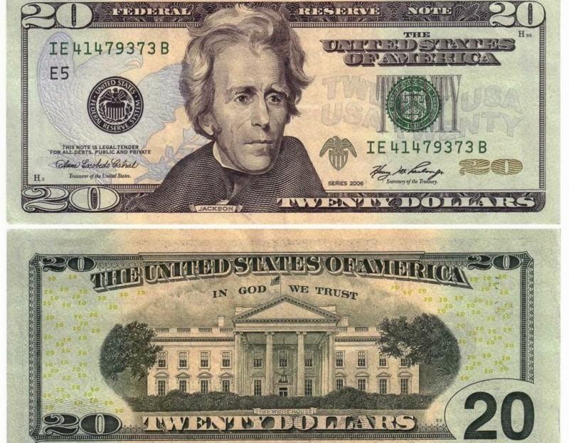 номинал долларовых банкнот