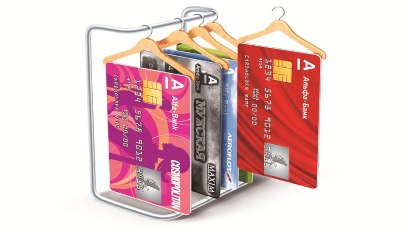 кредитная карта Альфа-Банка отзывы стоит ли открывать