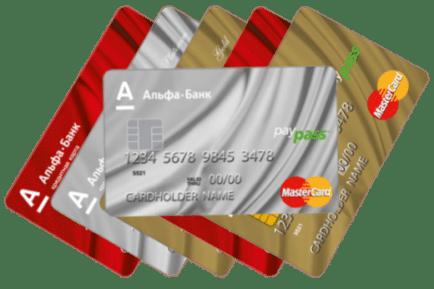 отзывы о кредитных картах Альфа-Банк