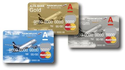 Как оплатить кредит альфа банка наличными