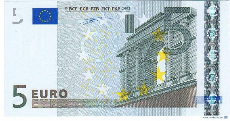 какие купюры и монеты Евро существуют
