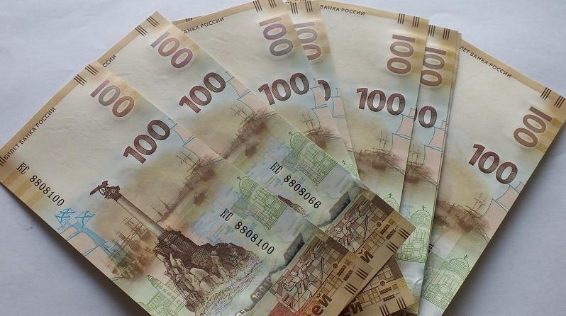 стоимость купюры 100 рублей Крым