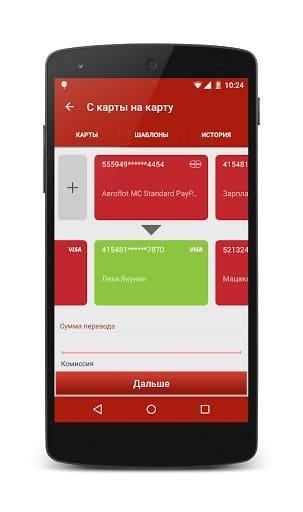 Кредитная карта без отказа онлайн