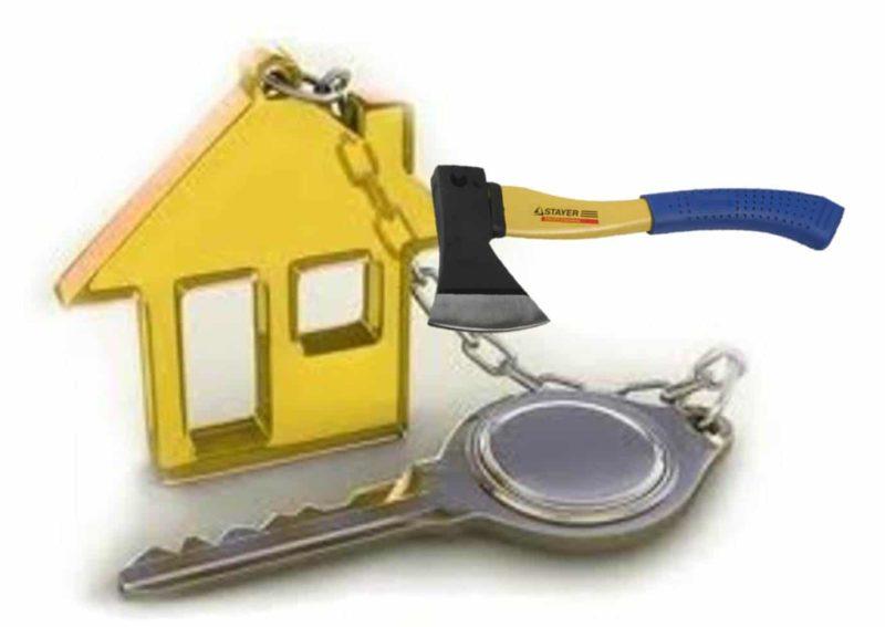 Продажа квартиры с обременением по ипотеке