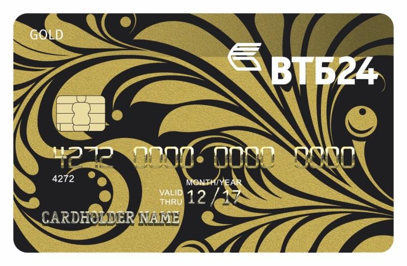 золотая карта ВТБ 24