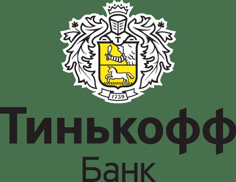 адреса отделений Тинькофф банка в Москве