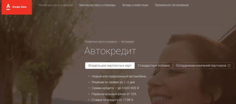 Кредитные карты банков украины онлайн
