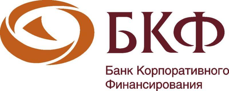 банк БКФ официальный сайт