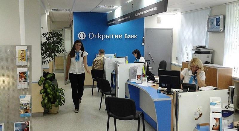 Программы потребительского кредитования в банке Открытие.