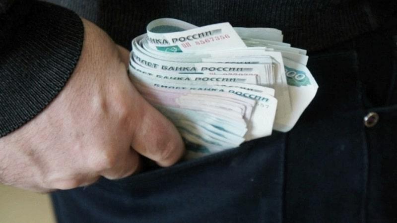Что делать если нашел деньги на улице