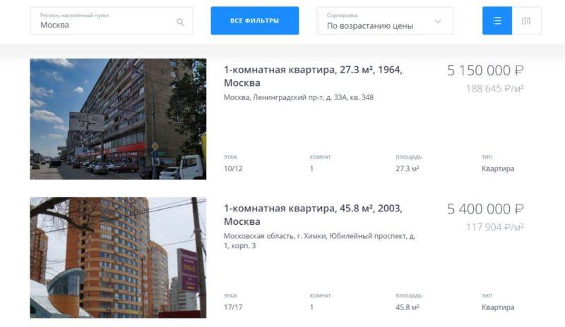 процентная ставка на ипотеку ВТБ 24 вторичное жилье
