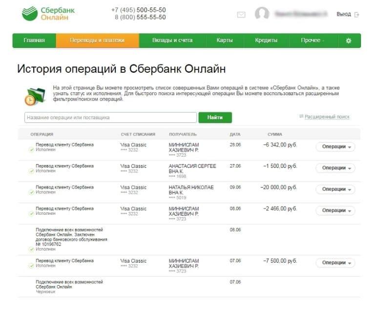 желчи как узнать реквизиты карты втб Ленинградская