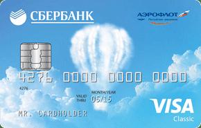 Visa Electron от Сбербанка