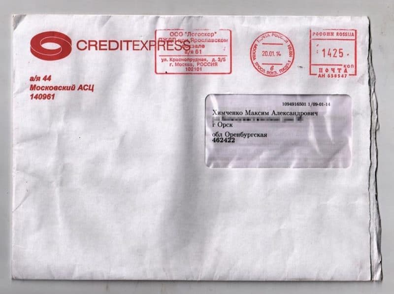 Кредитэкспресс Финанс отзывы должников