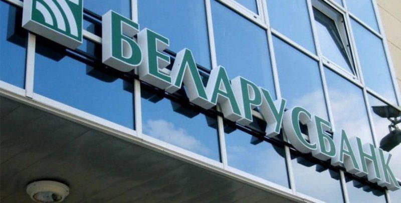 кредит на жилье в Беларуси в банках