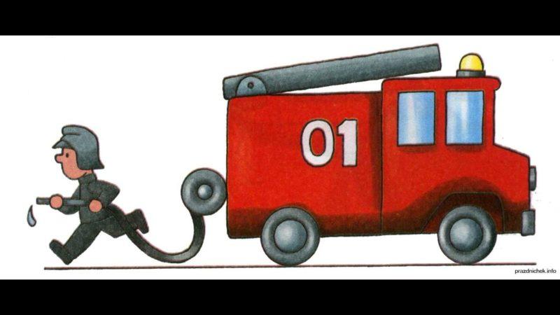 сколько получают пожарные